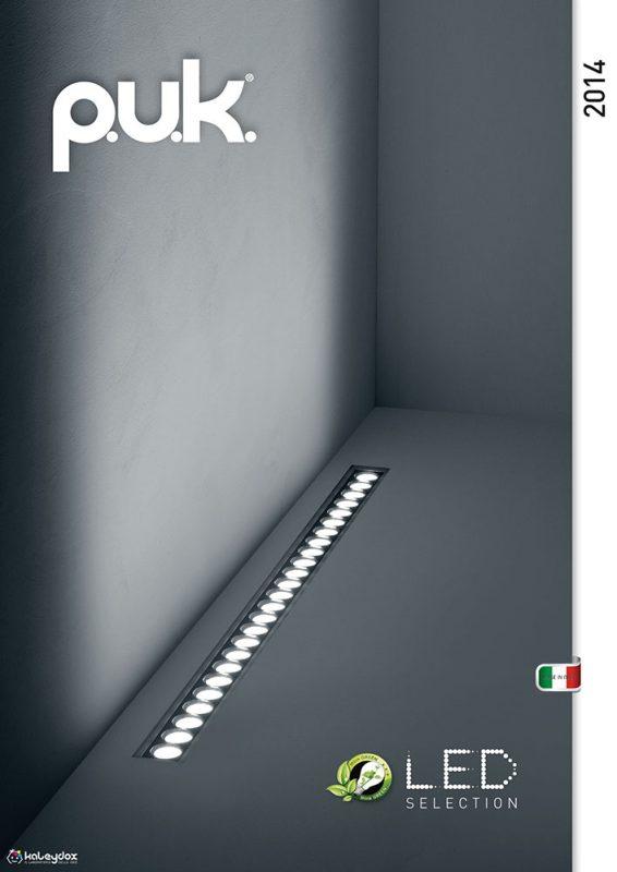 Puk illuminazione - Copertina catalogo 2014