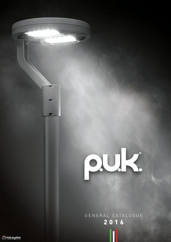 Puk illuminazione - Copertina catalogo 2016