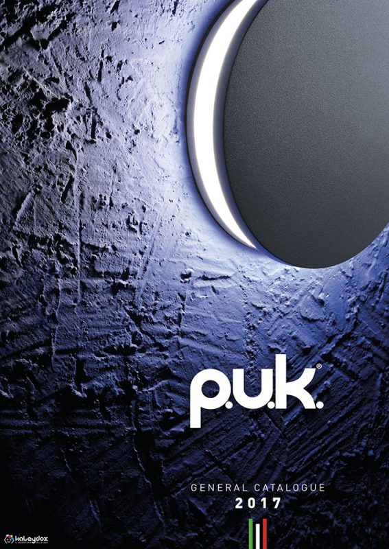 Puk illuminazione - Copertina catalogo 2017
